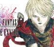SenseiGamingBE-Final-Fantasy-Brave-Exvius-Featured-01