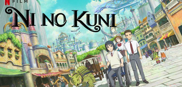 Ni no Kuni film komt naar Netflix op 16 januari